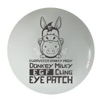 Патчи для глаз Elizavecca Donkey