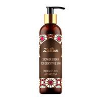Крем для душа Zeitun Shower Cream
