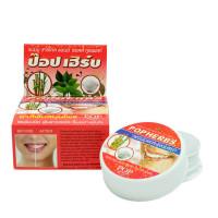 Зубная паста POP Herbs Bamboo Charcoal