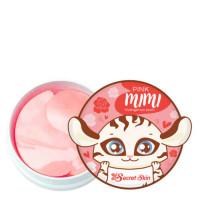 Патчи для век Secret Skin Pink Mimi