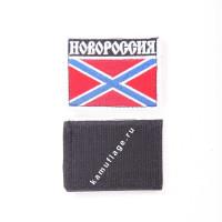 Шеврон Ke Tactical Новороссия Прямоугольник 5,5Х7