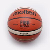 Мяч №7 Molten