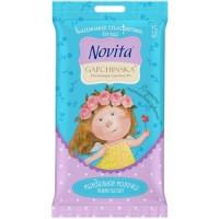 Влажные салфетки NOVITA для лица Gapchinska