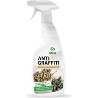 Пятновыводитель GRASS ''Antigraffiti'', 600мл