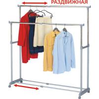 Стойка для одежды Tatkraft BIG PARTY мобильная.