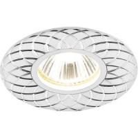 Встраиваемый светильник Ambrella light A815 W