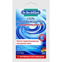 Соль пятновыводитель Dr.Beckmann в экономичной упаковке, 100 гр