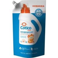 Кондиционер COTICO для детского белья 1
