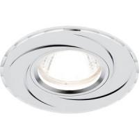 Встраиваемый светильник Ambrella light A506 W