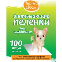 Впитывающие пеленки Чистый хвост для собак 60x90