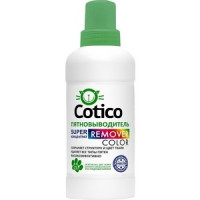 Пятновыводитель COTICO REMOVER COLOR суперконцентрат 500 мл