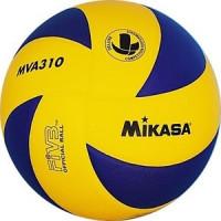 Мяч волейбольный Mikasa MVA310 (р. 5)