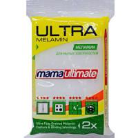 Губка меламиновая Mama Ultimate для мытья поверхностей