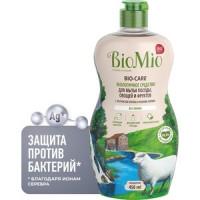 Жидкость для мытья посуды BioMio Bio Care