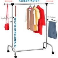 Стойка для одежды Tatkraft FALCON сверхмощная