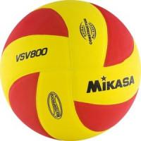 Мяч волейбольный Mikasa VSV800 р.5