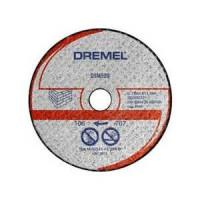Отрезной круг Dremel 20мм по камню