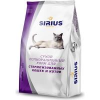 Сухой корм SIRIUS для стерилизованных кошек и котов