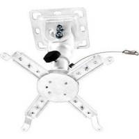 Кронштейн Kromax Projector 10 белый