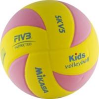 Мяч волейбольный Mikasa SKV5 YP р.5 (облегченный)