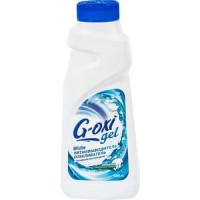 Пятновыводитель отбеливатель GRASS G OXI gel для белых