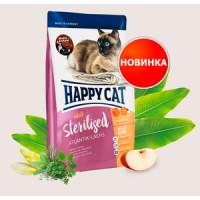 Сухой корм Happy Cat Supreme Adult Sterilised Atlantik