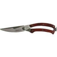 Ножницы кухонные Kelli KL 2125