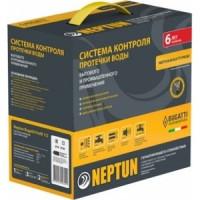 Система защиты от протечек Нептун Neptun Bugatti