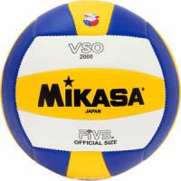 Мяч волейбольный Mikasa VSO2000, размер 5, цвет