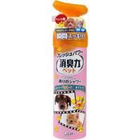 Освежитель воздуха ST Shoushuuriki против запаха домашних