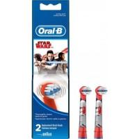 Насадка для электрических зубных щеток Oral
