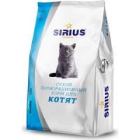 Сухой корм SIRIUS для котят 1,5кг