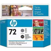 Печатающая головка HP №72 (C9380A)