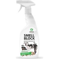 Средство GRASS против запаха ''Smell Block'', 600мл