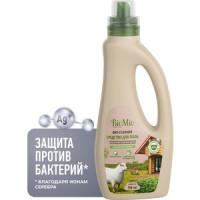 Средство для мытья пола BioMio Мелисса, экологичное