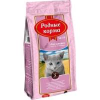 Сухой корм Родные Корма Индейка 34/19 для котят