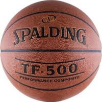 Мяч баскетбольный Spalding TF 500 Performance