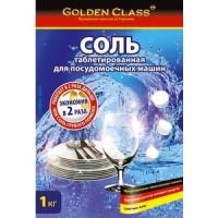 Соль для посудомоечной машины (ПММ) GOLDEN CLASS