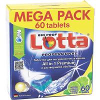 Таблетки для посудомоечной машины (ПММ) LOTTA