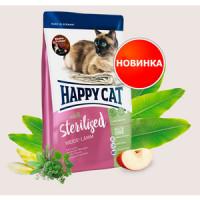 Сухой корм Happy Cat Supreme Adult Sterilised Weide