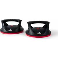 Упоры для отжиманий Adidas поворотные (пара) (ADAC