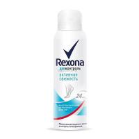 Дезодорант Rexona (Рексона) аэрозоль для ног Деоконтроль