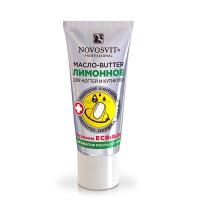 Масло butter NOVOSVIT (Новосвит) для ногтей