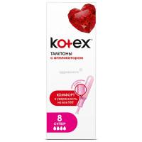 Тампоны Kotex (Котекс) с аппликатором Супер