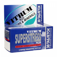 Vitrum (Витрум) Суперстресс Плюс таблетки 1350