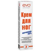 Крем EVO (Эво) для ног с мочевиной