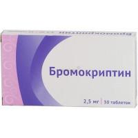 Бромокриптин таблетки 2,5мг 30 шт.