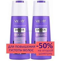 Шампунь Vichy (Виши) Dercos Neogenic для повышения густоты