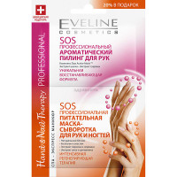 Набор Eveline (Эвелин) hand&nail therapy professional:проф. аром.