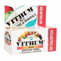 Vitrum (Витрум) Плюс таблетки 1455 мг